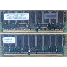 Модуль памяти 512Mb DDR ECC для HP Compaq 175918-042 (Норильск)