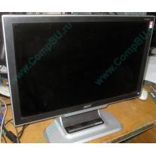 """Монитор Б/У 20"""" TFT Acer AL2051W (Норильск)"""