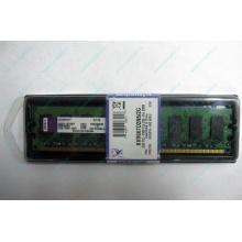 Модуль оперативной памяти 2048Mb DDR2 Kingston KVR667D2N5/2G pc-5300 (Норильск)