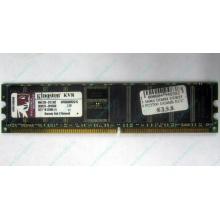 Серверная память 1Gb DDR Kingston в Норильске, 1024Mb DDR1 ECC pc-2700 CL 2.5 Kingston (Норильск)