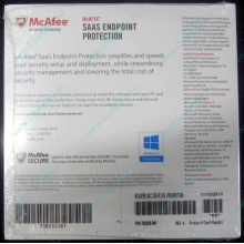 Антивирус McAFEE SaaS Endpoint Pprotection For Serv 10 nodes (HP P/N 745263-001) - Норильск