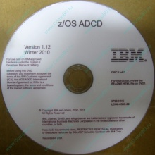 z/OS ADCD 5799-HHC в Норильске, zOS Application Developers Controlled Distributions 5799HHC (Норильск)