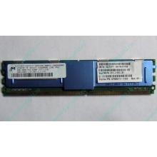 Серверная память SUN (FRU PN 511-1151-01) 2Gb DDR2 ECC FB в Норильске, память для сервера SUN FRU P/N 511-1151 (Fujitsu CF00511-1151) - Норильск