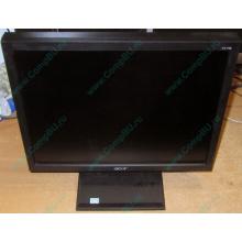 """Монитор 17"""" TFT Acer V173 DOb (Норильск)"""