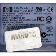 Блок питания 575W HP DPS-600PB B ESP135 406393-001 321632-001 367238-001 338022-001 (Норильск)