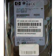 Жёсткий диск 146.8Gb HP 365695-008 404708-001 BD14689BB9 256716-B22 MAW3147NC 10000 rpm Ultra320 Wide SCSI купить в Норильске, цена (Норильск).
