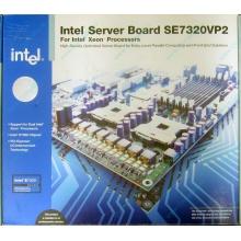 Материнская плата Intel Server Board SE7320VP2 socket 604 (Норильск)