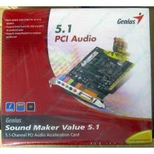 Звуковая карта Genius Sound Maker Value 5.1 в Норильске, звуковая плата Genius Sound Maker Value 5.1 (Норильск)
